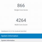 GeekBench Redmi 5 Plus 002